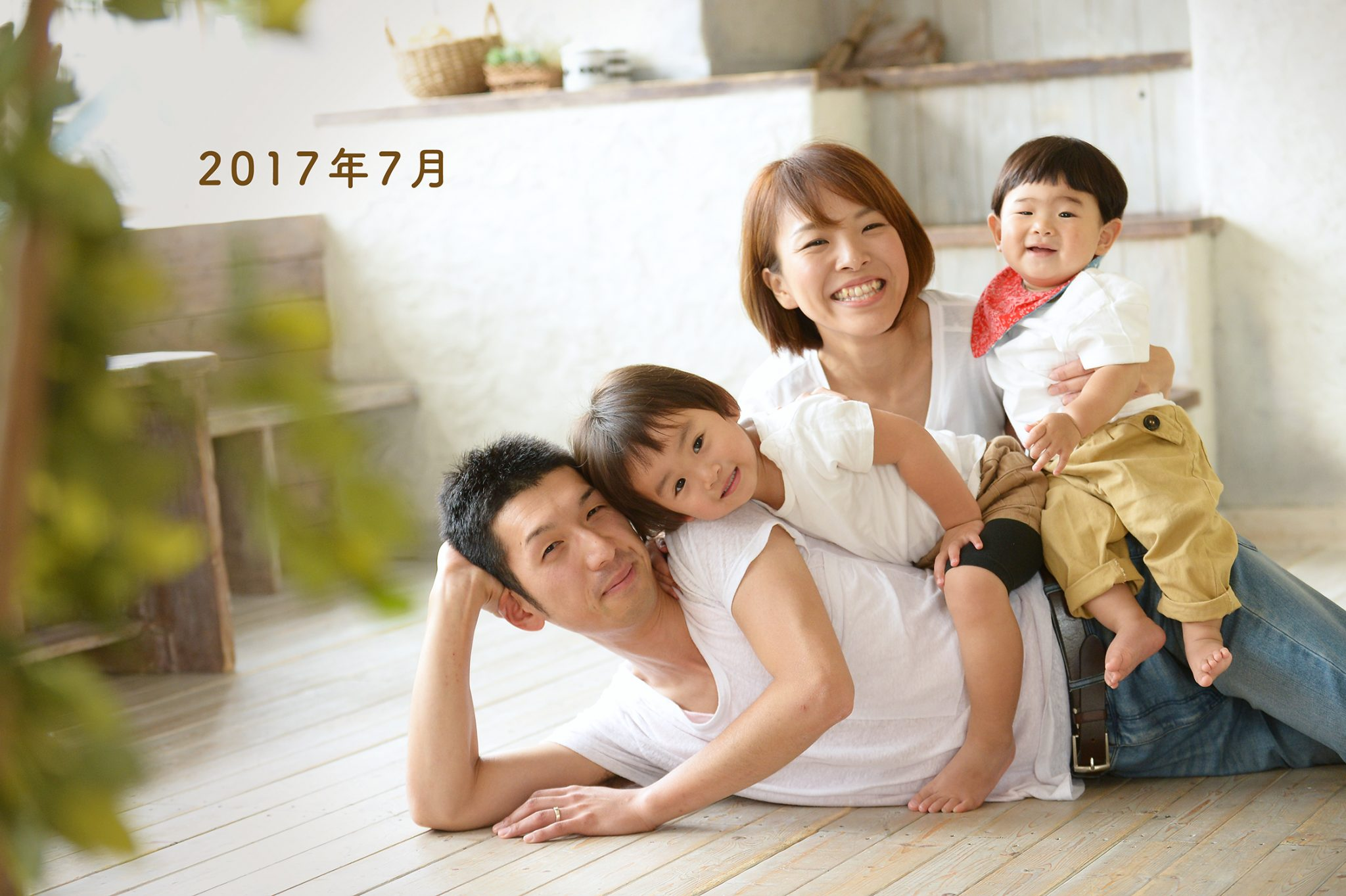 家族写真 面白い パパかっこいい
