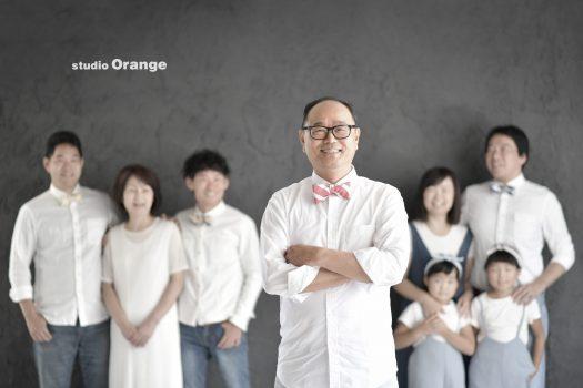 還暦 古稀 喜寿 米寿 長寿の祝い 奈良市 スタジオオレンジ
