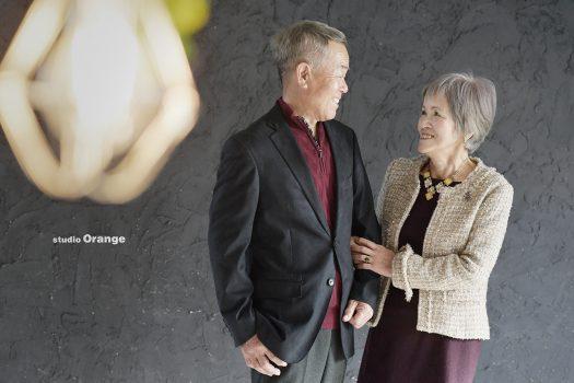 退職記念 長寿の祝 夫婦