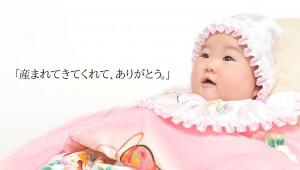 omiyamairi-1