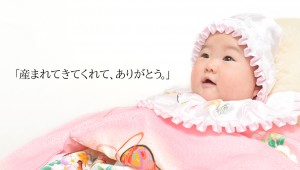 奈良市写真館 お宮参り お宮参り撮影 スタジオオレンジ スタジオ