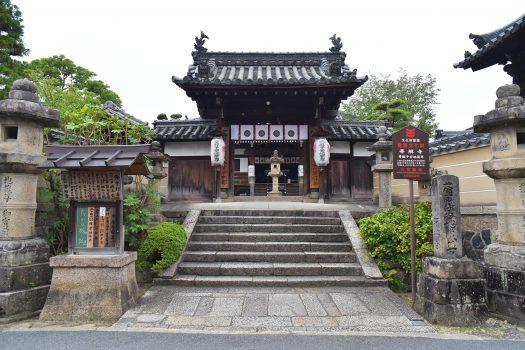 帯解寺 奈良 神社仏閣