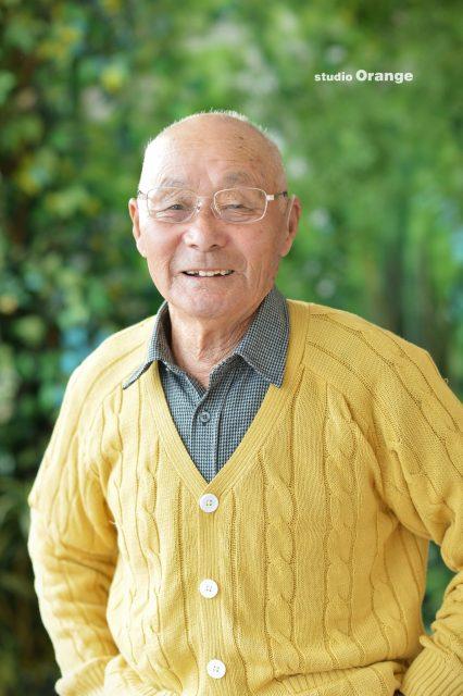 終活 米寿 長寿の祝い