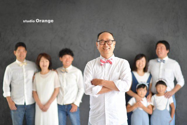還暦 赤 蝶ネクタイ 奈良市 スタジオオレンジ