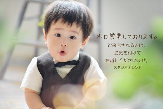 お誕生日撮影 バースデーフォト 台風19号