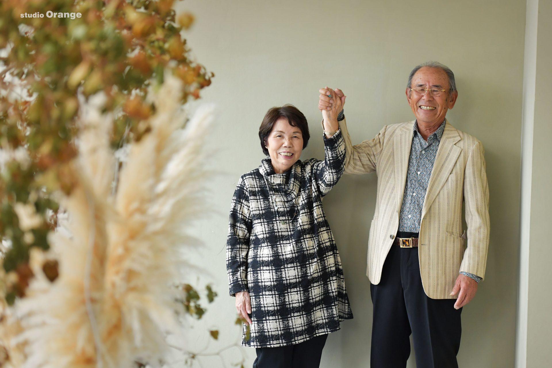 結婚記念日 夫婦 祖父母