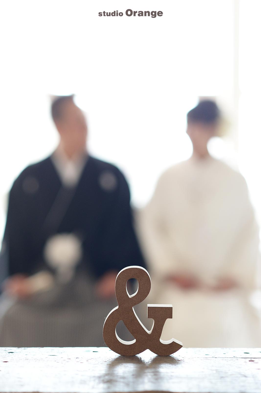 ウェディングフォト イメージカット 写真だけの結婚式 白無垢 前撮り撮影