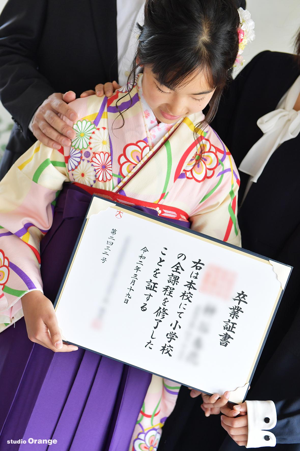 卒業袴 小学校卒業 卒業証書 家族写真