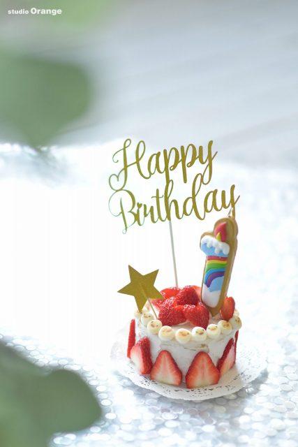 お誕生日撮影 バースデーフォト スマッシュケーキ いちごケーキ