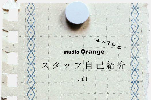奈良 写真館 フォトスタジオ