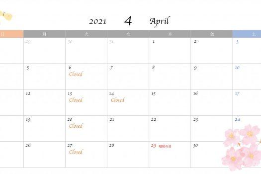 営業カレンダー 4月 スタジオオレンジ