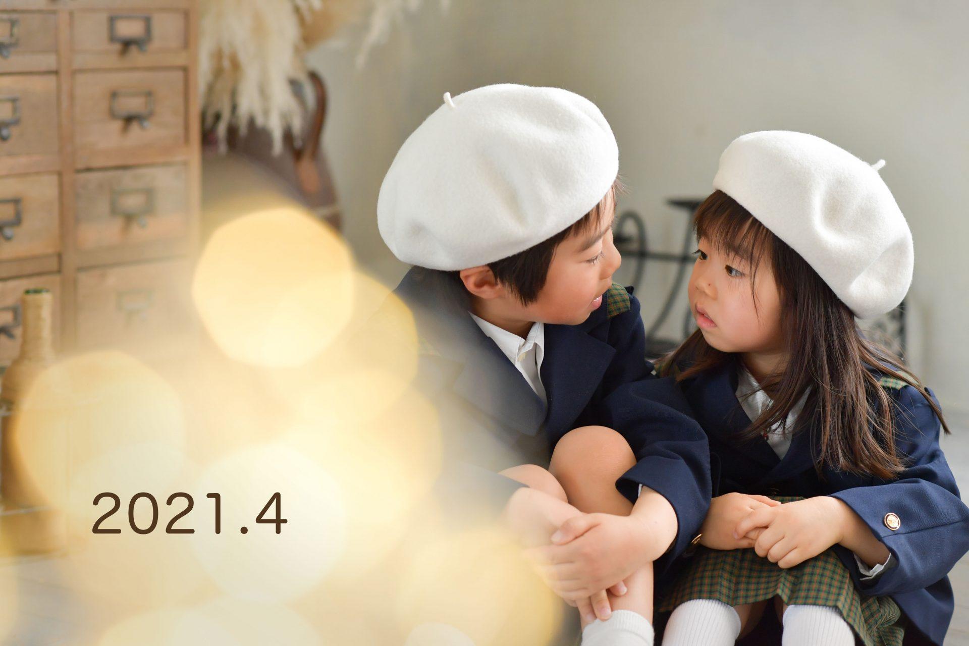 奈良 写真館 スタジオオレンジ  卒園 入学 記念写真